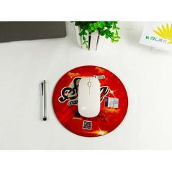广告鼠标垫,鼠标垫,葵力橡塑(查看)图片