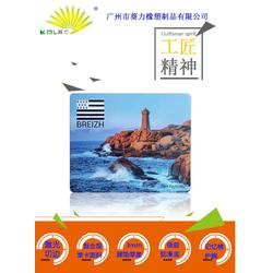 葵力橡塑 平面廣告鼠標墊定做-鼠標墊圖片