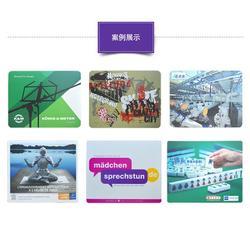 葵力橡塑(图)|广告平面鼠标垫|鼠标垫图片