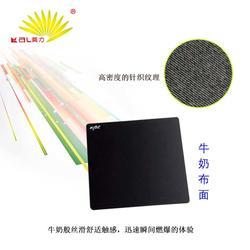 鼠標墊-葵力橡塑(在線咨詢)激光鼠標墊工廠圖片