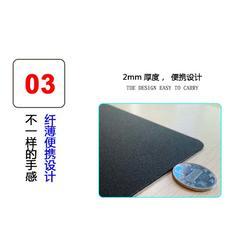 葵力橡塑|鼠标垫|皮革鼠标垫供应商图片