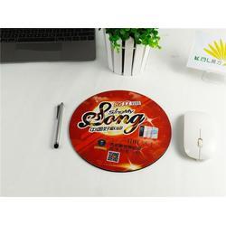 葵力橡塑(多图)超薄广告鼠标垫定制-鼠标垫图片