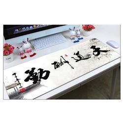 深圳励志桌垫,葵力橡塑,励志桌垫定做图片