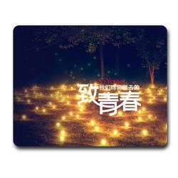 深圳聚会礼品鼠标垫、葵力橡塑、聚会礼品鼠标垫厂家报价图片