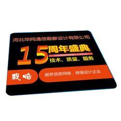葵力橡塑(多图)、定做企业礼品鼠标垫、北京企业礼品鼠标垫图片