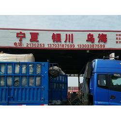 衡水到宁夏惠安堡-衡水晋通货运-衡水到宁夏图片