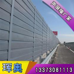 公路声屏障生产厂家_廊坊公路声屏障_珲奥声屏障生产商图片