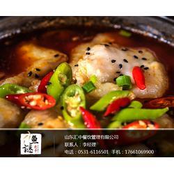 啵啵鱼加盟,汇中餐饮,日照啵啵鱼加盟图片