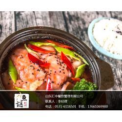 啵啵鱼加盟|汇中餐饮|山东啵啵鱼加盟图片