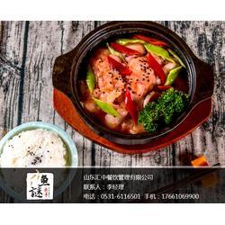 特色美食啵啵鱼_汇中餐饮(在线咨询)_特色美食啵啵鱼连锁图片