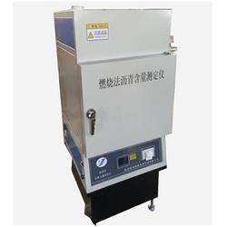 中南仪器(图)-沥青混合料流动度仪-沥青图片