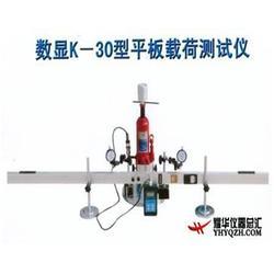 北京测定仪-中南仪器(在线咨询)测定仪