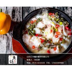 汇中餐饮(图),杭州美食啵啵鱼加盟,美食啵啵鱼加盟图片