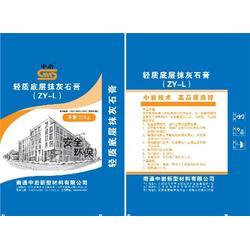 石膏、南京贝思特新型材料厂、烟气脱硫石膏图片