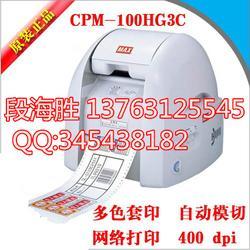 MAX标签机PM-100A/CPM-100HC电子打码机,彩贴机碳带图片