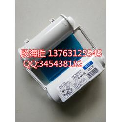 MAX标签机CPM-100HG3C打印机蓝色碳带SL-R104T图片