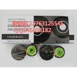 MAX美克司标签打印机LM-390A线号机色带CH-IR300B图片