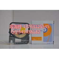 MAX电子打码机LM-390A黄色标签纸LM-TP309Y图片