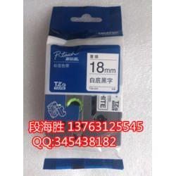 兄弟标签机PT-2730标签色带TZ-641办公标签标识色带图片