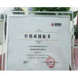 光伏組件廠家-合肥光伏組件-合肥烈陽光伏公司圖片