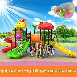 儿童组合滑梯供应-组合滑梯-蓝客游乐设备
