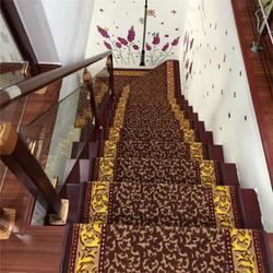 楼梯踏步地毯_楼梯地毯_安艺【品质保证】(查看)图片