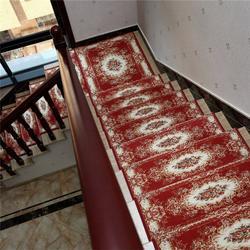 欧式楼梯地毯_楼梯地毯_安艺楼梯踏步垫好品质(查看)