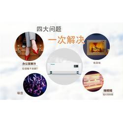 取暖,OKdaddy暖爸爸电暖器,美的取暖器图片