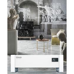 电暖器-碳晶电暖器-OKdaddy(优质商家)图片