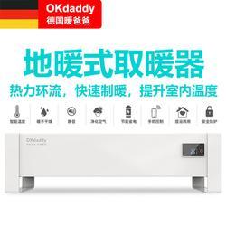 取暖器哪种好-暖爸爸-取暖器图片
