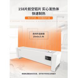 取暖器-暖爸爸-取暖器哪种好图片