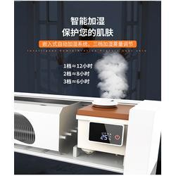 电暖器 暖爸爸 艾美特电暖器