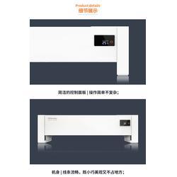 取暖器-电取暖器哪种好-OKdaddy(优质商家)图片