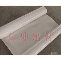 供应高分子防水卷材、女神防水、合肥高分子防水卷材