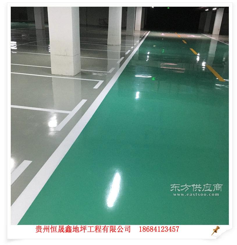 贵州恒晟鑫地坪,贵州环氧地坪漆,哪里有卖环氧地坪漆图片