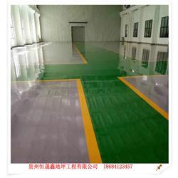 环氧地板漆施工队、环氧地板漆、恒晟鑫地坪漆厂家图片