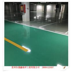 贵州环氧地坪漆,贵州恒晟鑫地坪,哪里有卖环氧地坪漆图片