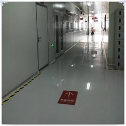 正安县环氧地坪,贵州恒晟鑫地坪,什么叫环氧地坪图片