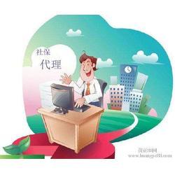 调低社保缴费基数,对您每月社保缴费有多大关系,骏伯杨先生为您解答图片