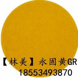 色母粒专用永固黄GR图片