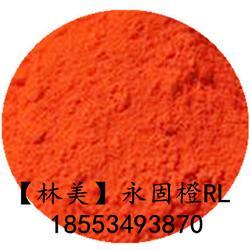 PVC电力管专用永固橙RL图片