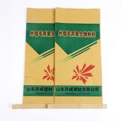 纸塑复合袋厂家哪家好-临沂隆乔塑业-江苏纸塑复合袋图片