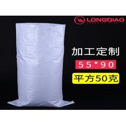 贵州编织袋-隆乔包装袋厂家-大米编织袋定做图片