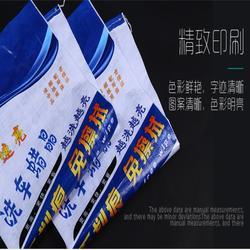 山西彩印袋生产厂家-临沂隆乔塑业图片