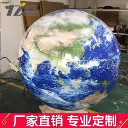 亚克力八大行星九大行星星球灯有机玻璃地球仪教学演示太阳系模型图片