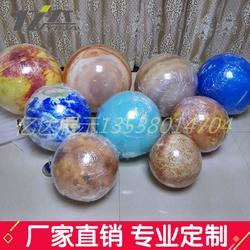有机玻璃太阳系灯罩亚克力八大行星吊灯九大星球灯科学馆装饰灯图片