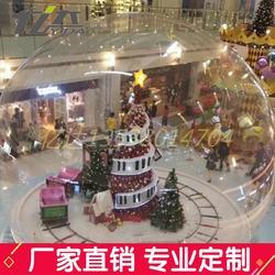 透明塑料圣诞装饰空心球亚克力半球罩有机玻璃防尘罩水晶灯罩吊球图片