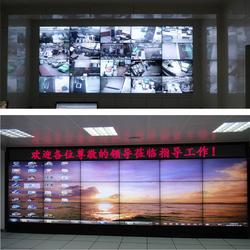 超窄邊液晶拼接屏生產商-海南超窄邊液晶拼接屏-廣州晶創圖片