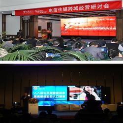 上海超窄邊液晶拼接屏-廠家定制-超窄邊液晶拼接屏生產商