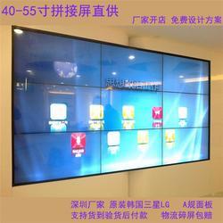 山西液晶大屏幕拼接墙,液晶大屏幕拼接墙哪家好,广州晶创图片